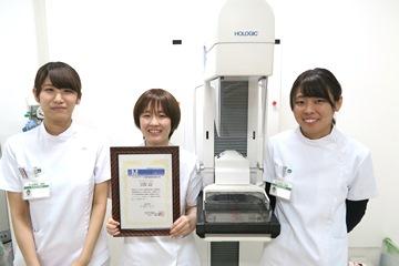 女性 検診マンモグラフィ撮影認定診療放射線技師