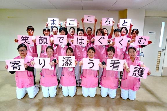 161212ブログ新人看護師