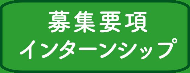 huokan-youko
