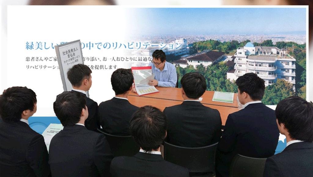 大阪 理学療法士